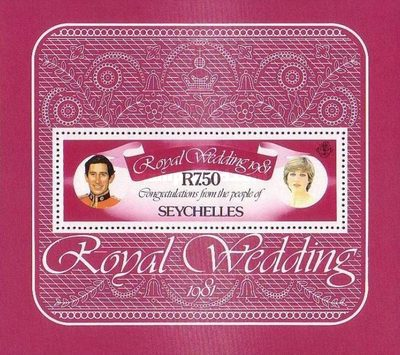 [Royal Wedding of Prince Charles and Lady Diana Spencer - Royal Yachts, type ]