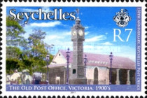 [The 150th Anniversary of the Seychelles Post Office, type ACH]