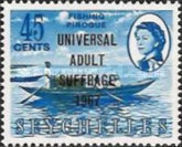 [Universal Adult Suffrage - Issues of 1962 Overprinted