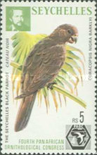 [The 4th Pan-African Ornithological Congress, Seychelles, Typ GT]