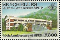[The 20th Anniversary of Seychelles People's United Party, Typ OC]