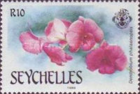 [Orchids, Typ SR]