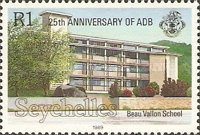 [The 25th Anniversary of African Development Bank, Typ TO]