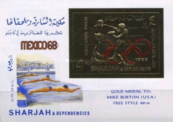 [Airmail - Olympic Champions of Mexico, type ]