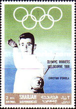 [Airmail - Athlete and Gold Medal Winner, type PX]