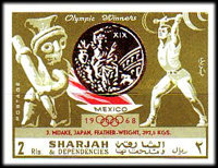 [Olympic Champions of Mexico, type QG]