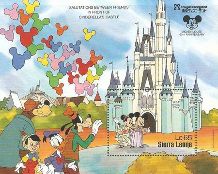 [The 60th Anniversary of Mickey Mouse (Walt Disney Cartoon Character), Typ ]