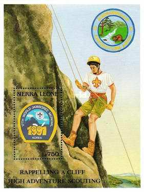 [World Scout Jamboree, South Korea and the 50th Anniversary of the Death of Lord Baden-Powell, 1857-1941, Typ ]