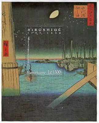 [The 200th Anniversary of the Birth of Hiroshige (Japanese Painter), 1797-1858 -