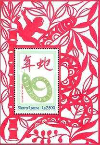 [Chinese New Year - Year of the Snake - Decorative Snakes, Typ ]