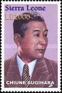 [Chiune Sugihara, Japanese Consul-general to Lithuania, 1939-40, Commemoration, Typ ]