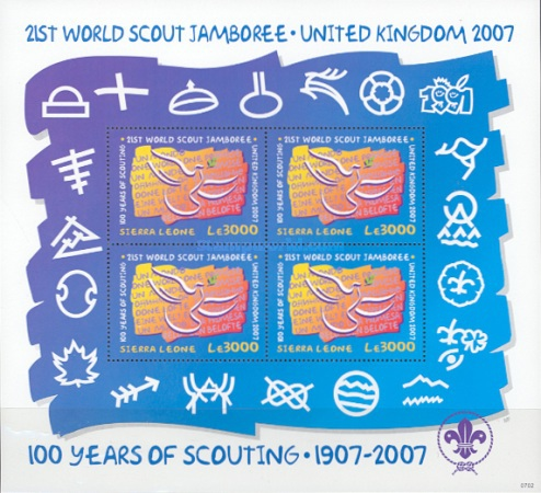 [The 21st Scout Jamboree - Hylands Park, England, Typ ]