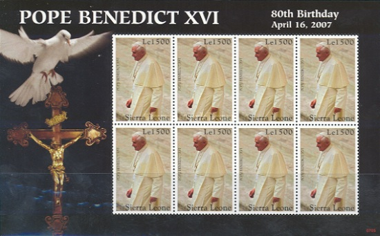 [The 80th Anniversary of the Birth of Pope Benedict XVI, Typ ]