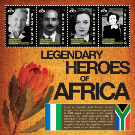 [Legendary Heroes of Africa, Typ ]