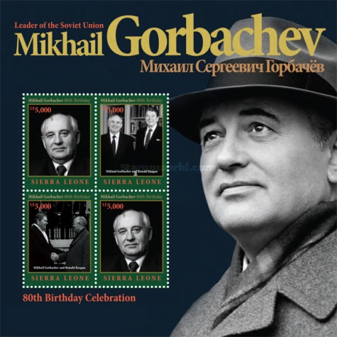 [The 80th Anniversary of the Birth of Mikhail Gorbatchev, Typ ]