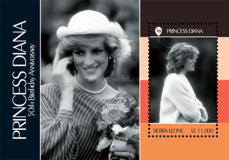 [The 50th Anniversary of the Birth of Princess Diana, 1961-1997, Typ ]