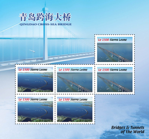 [Qingdao Cross-Sea Bridge, Typ ]