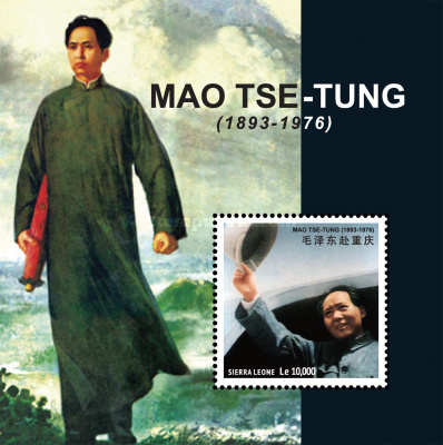[The 99th Anniversary of the Birth of Mao Zedong, 1893-1976, Typ ]