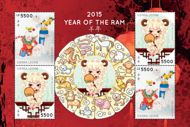 [Chinese New Year 2015 - Year of the Ram, Typ ]