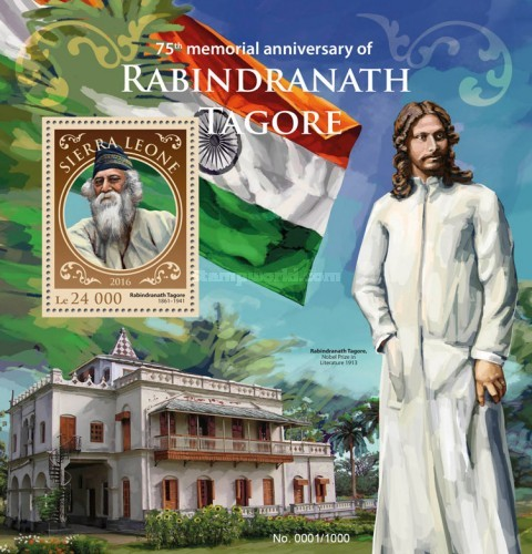 [The 90th Anniversary of Rabindranath Tagore, 1861-1941, Typ ]