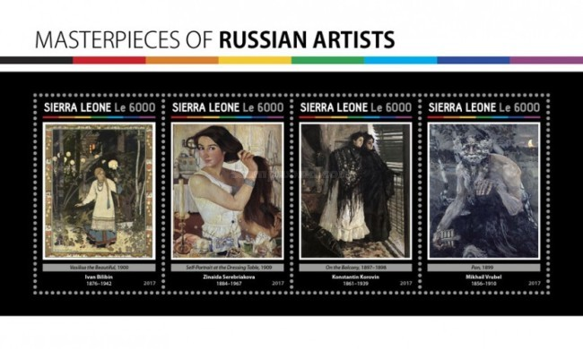 [Paintings - Masterpieces of Russian Artists, Typ ]