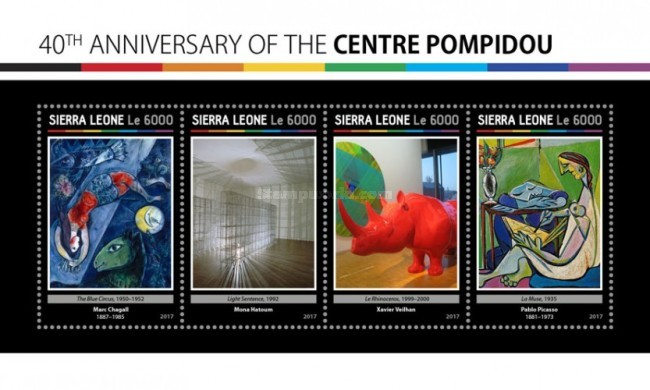 [The 40th Anniversary of the Centre Pompidou, Typ ]