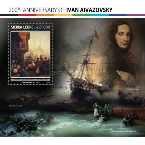 [Paintings - The 200th Anniversary of the Birth of Ivan Aivazovsky, 1817-1900, Typ ]