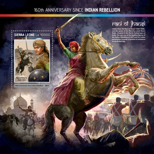 [The 160th Anniversary since Indian Rebellion, Typ ]