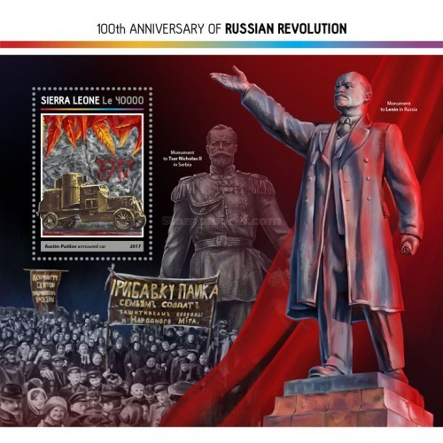 [The 100th Anniversary of Russian Revolution, Typ ]