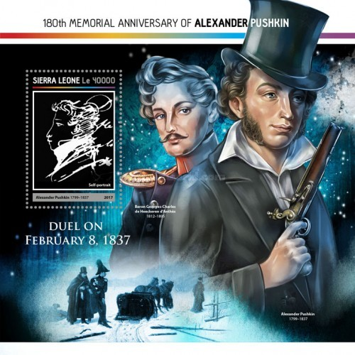 [The 180th Anniversary of the Death of Alexander Pushkin, 1799-1837, Typ ]