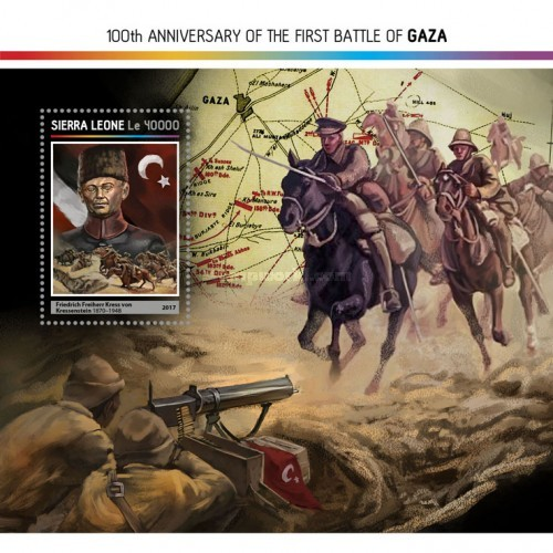 [World War I - The 100th Anniversary of the First Battle of Gaza, Typ ]