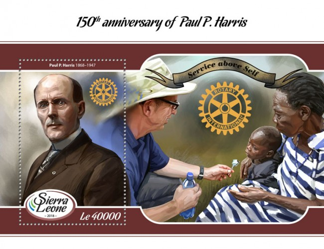 [The 150th Anniversary of the Birth of Paul P. Harris, 1868-1947, Typ ]