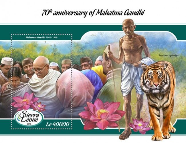 [The 70th Anniversar of the Death of Mahatma Gandhi, 1869-1948, type ]