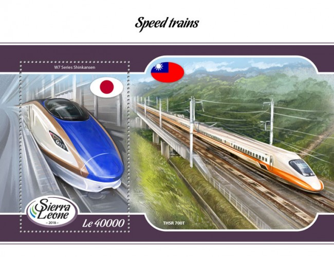 [Transportation - Speed Trains, Typ ]