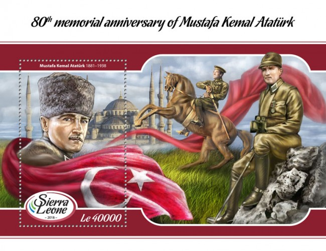[The 80th Anniversary of the Death of Mustafa Kemal Ataturk, 1881-1938, Typ ]