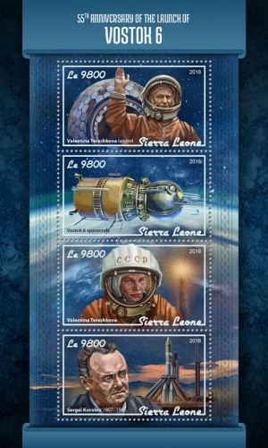 [The 55th Anniversary of the Launch of Vostok 6, type ]