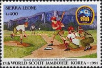 [World Scout Jamboree, South Korea and the 50th Anniversary of the Death of Lord Baden-Powell, 1857-1941, Typ ATR]