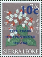[The 5th Anniversary of Independence - Overprinted