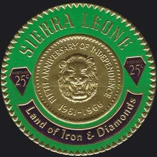 [The 5th Anniversary of Independence - First Sierra Leone Gold Coinage Commemoration, Typ CU]