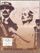 [Olympic Games - Athens, Greece, Typ EYX]