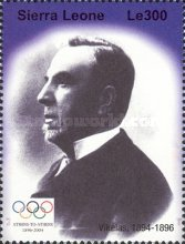 [Olympic Games - Athens, Greece, Typ EYY]