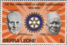 [The 75th Anniversary of Rotary International, type FN]