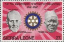 [The 75th Anniversary of Rotary International, type FN1]