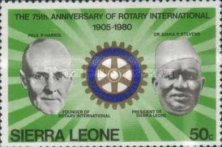 [The 75th Anniversary of Rotary International, type FN2]