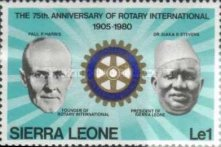 [The 75th Anniversary of Rotary International, type FN3]