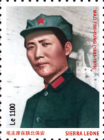 [The 99th Anniversary of the Birth of Mao Zedong, 1893-1976, Typ GKU]