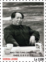 [The 99th Anniversary of the Birth of Mao Zedong, 1893-1976, Typ GKV]
