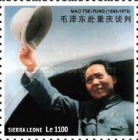 [The 99th Anniversary of the Birth of Mao Zedong, 1893-1976, Typ GKW]