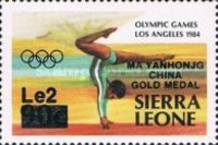 [Olympic Games Gold Medal Winners - Los Angeles, USA - Issues of 1984 Overprinted and Surcharged, Typ JX1]
