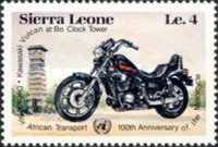 [The 100th Anniversary of Motorcycle and Decade for African Transport, Typ MV]